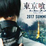 『東京喰種』映画の動画をフルで無料視聴!
