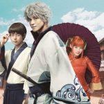 『銀魂』実写版映画 動画がフルで無料視聴!Dailymotionやパンドラ(Pandora)以外で観るには?