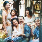 映画『万引き家族』のネタバレ(結末)と感想!