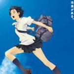 アニメ版『時をかける少女』の千昭と真琴はその後どうなったのか?ラストの解釈から考察!